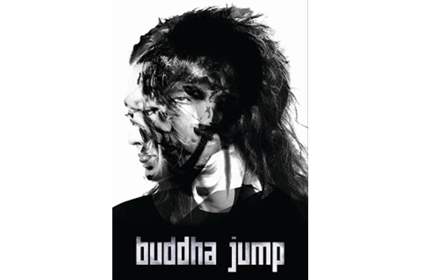 佛跳牆 Buddha Jump