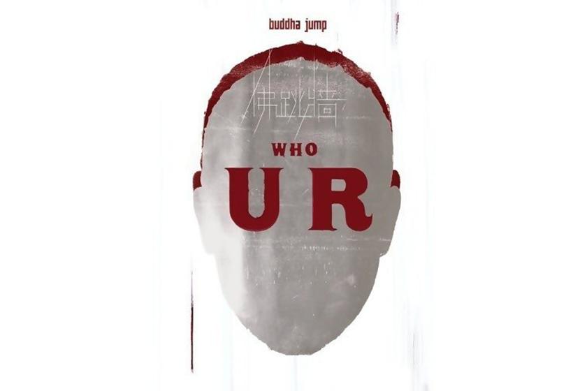 WHO U R